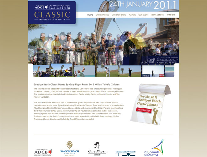 Saadiyat Beach Classic - Screenshot