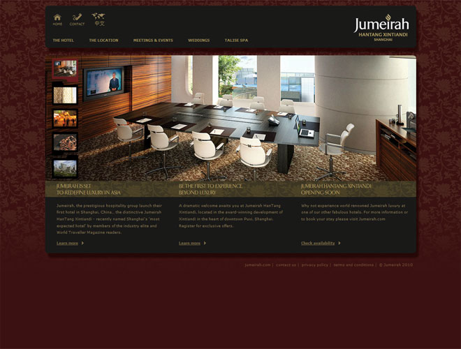 Jumeirah Mandarin - Screenshot