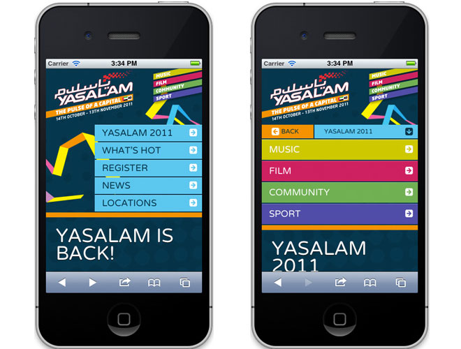Yasalam - Screenshot